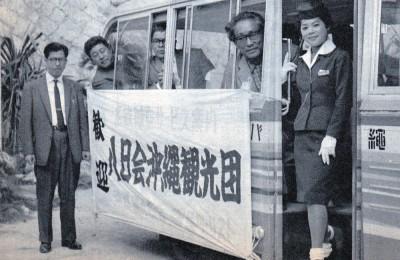 1960年~1969年の動向