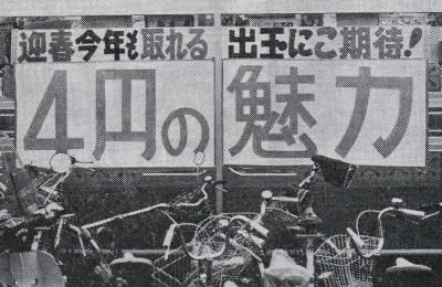 1970年~1979年の動向