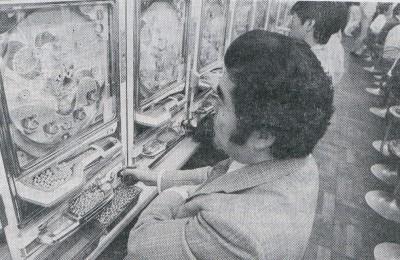 1980年~1989年の動向