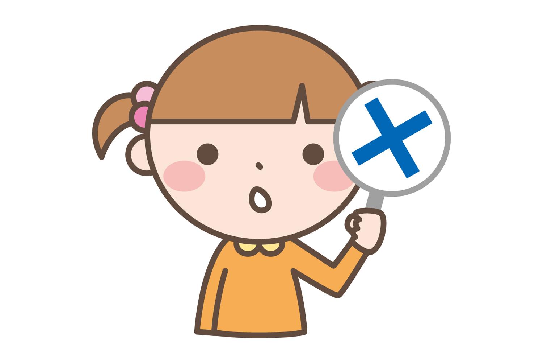 """いわゆる""""立ちスロ""""営業にNG"""