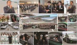 「2019年度内定証書授与式」富士スピードウェイにて開催/NEXUS