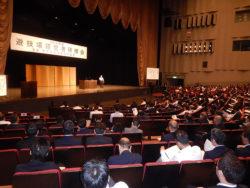 行政講話、悪質な広告宣伝を指摘/東京都遊協