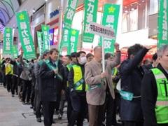 暴力追放・明るい街づくり総決起大会・街頭パレードに参加/中国遊商