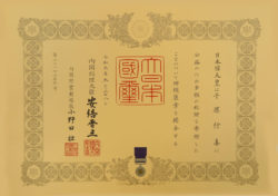 成通グループ代表 千原行喜氏が紺綬褒章と日本赤十字社金色有功章を受章