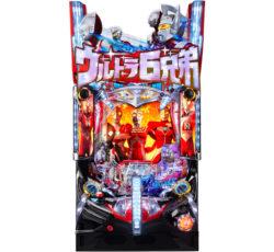 【1/20導入】ぱちんこ ウルトラ6兄弟【ミドル×一種二種混タイプ】