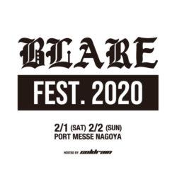 サミーが大型音楽フェス「BLARE FEST.2020」に協賛