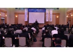 三重県遊協「ギャンブル等依存問題勉強会」開催、PAAが開催協力