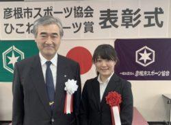 ダイナム所属プロスカッシュプレーヤー杉本梨沙選手が「ひこねスポーツ賞」受賞
