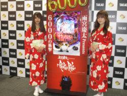 1000発×6回の衝撃を体感せよ!/P ROKUROKU 6000Ver.