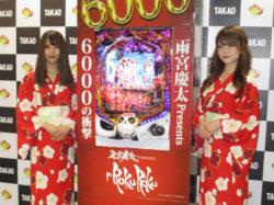 【4/6導入】P ROKUROKU 6000Ver.【初当たり時の約56%は最低6,000個保障】