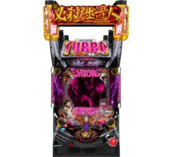 遊タイム搭載により多彩なゲーム性を/ぱちんこ 新・必殺仕置人 TURBO