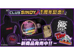 "<span class=""title"">CLUB SINDYとDISC UPグッズが販売開始/サミー商店オンライン</span>"