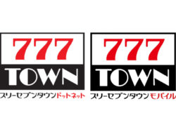 777TOWNシリーズ(1)