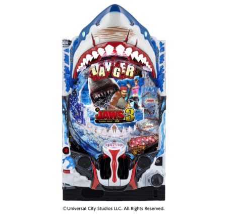 P JAWS3 SHARK PANIC~深淵~