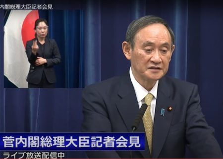 7府県緊急事態宣言会見・菅総理