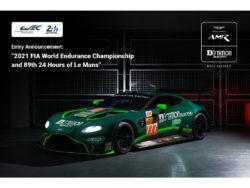 WECシリーズ・ル・マン24時間レース参戦_ec