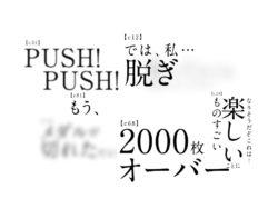 パチスロAngel Beats スペシャルムービーVol.1