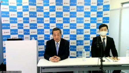 一般社団法人日本iスポーツ機構設立オンライン記者発表会