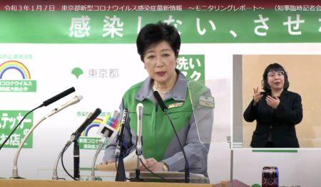 東京都知事会見・小池都知事