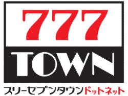 777TOWN.netロゴ