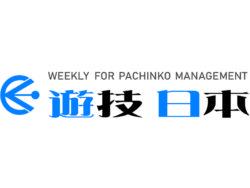 遊技日本ロゴ
