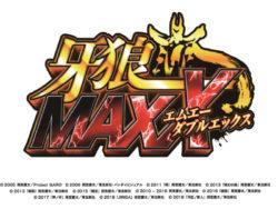 P牙狼MAXX 適合(1)