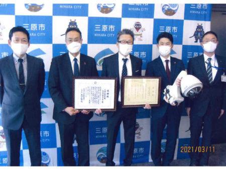 広島県遊協傘下・三原支部が三原市に防犯ビデオカメラを寄贈