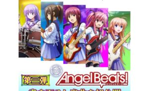 「パチスロAngel Beats!」書下ろし楽曲公開!第三弾! Awakening Song 歌:GDM(LiSA &marina)
