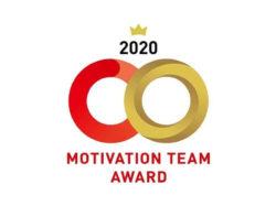 モチベーションチームアワード 2021(