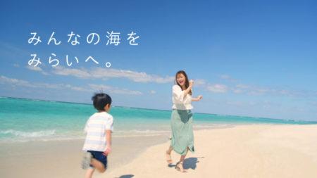 sanyo CM_1