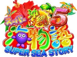 Pスーパー海物語 IN 沖縄5_logo
