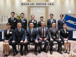 ABC2021年度入社式
