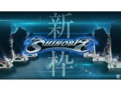 ユニバーサルエンターテインメント 新筐体 SHINOBI7