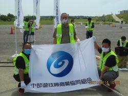 矢田川河川敷清掃ボランティア活動