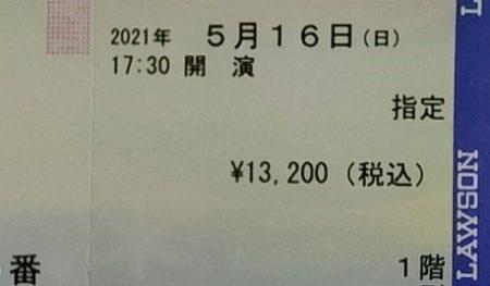 01_大阪LIVE中止
