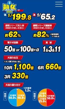 04_P競女!!!!!!!!-KEIJO-199Ver.