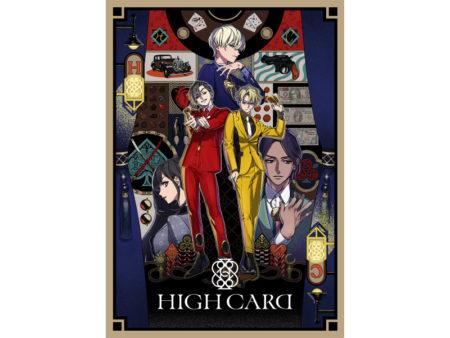 HIGH CARD_メインビジュアル