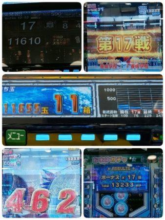 14-P競女!!!!!!!!-KEIJO-199Ver._実戦_2