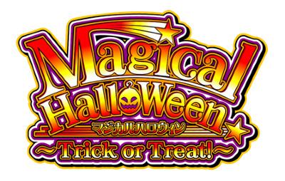 マジカルハロウィン~Trick or Treat!~_logo