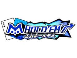 エムホールデム_logo