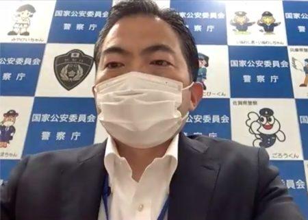 警察庁 小堀龍一郎保安課長