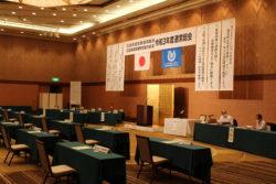 広島県遊協総会