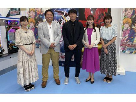 SANKYO presents マジだからこそオモシロイ!! 真剣勝負バックヤード ~知られざる闘いのドラマ~(1)
