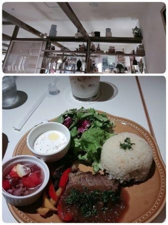 03_ラ・メゾン アンソレイユターブル ルミネ新宿店