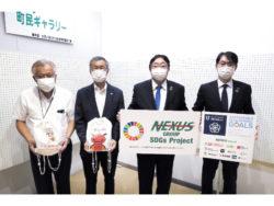 NEXUSが玉村町教育委員会へ防災備蓄品を寄付