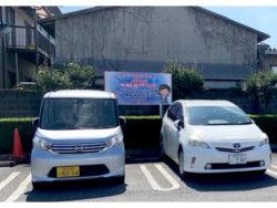 ハリウッド七光台_駐車場無償提供