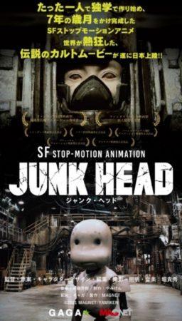 04_JUNK HEAD