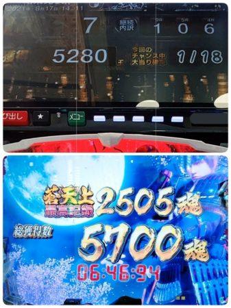 22_P新鬼武者 DAWN OF DREAMS_実戦