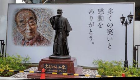 01_東村山駅_志村けんさんの銅像