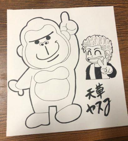 05_ゴリぽん